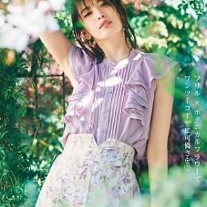 【宮田聡子さん着用 美人百花6月号掲載商品】エアリーな ラベンダーフリルがロマンティック♡