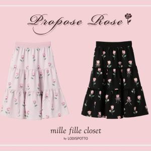 可愛い以外興味なし♪ #ミルフィーユクローゼットの新作スカートが可愛すぎる♪