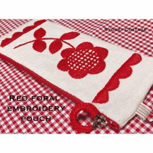 赤い花の刺しゅうのポーチ(ハンガリー風)