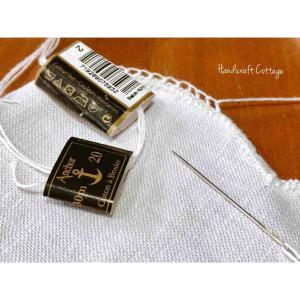針で 編む 針仕事