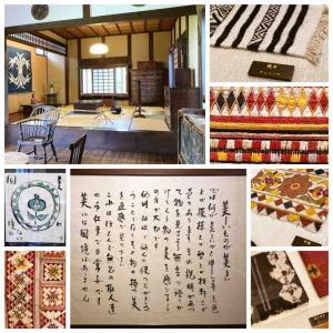 松本民芸館 でアフリカ アジアの手芸を見る