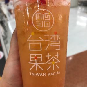 ミスド 台湾果茶