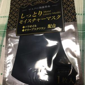 100均マスク