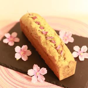 桜のパウンドケーキ~ポロンお花と