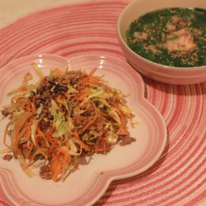牛ひき肉とキャベツの韓国風サラダ~お友達と素敵なカフェへ
