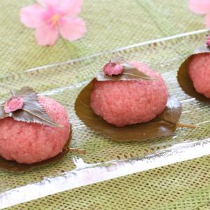 レンチン道明寺桜餅~ふぐ買ったよ