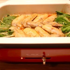 BRUNOで鶏手羽先の豆板醤煮〜錦鯉の滑り台