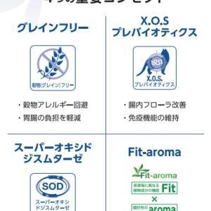 ★猫用 腎臓病療法食ナビ 7/8★(VetSolution 猫用 腎臓サポート MONGE)