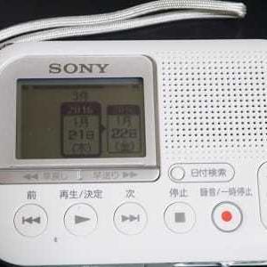SONY メモリーカードリコーダー ICD-LX31は便利です/家電タイムセール祭りも!?