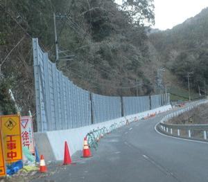 県道の工事