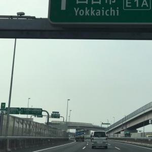「高速道景」について