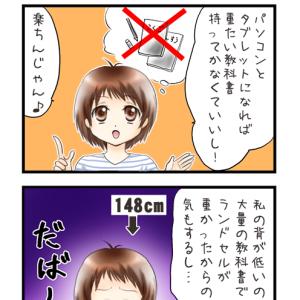 【カラー】時代は変わりゆく②