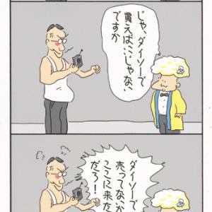 【カラー】 家電量販店