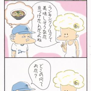 【カラー】ランキングブログ