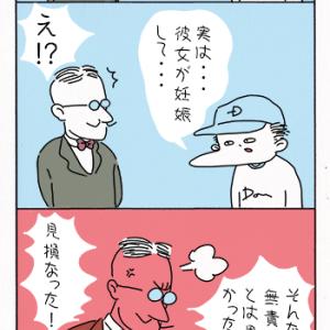 【カラー】彼女