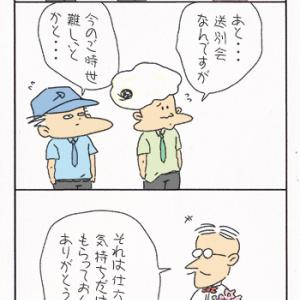 【カラー】送別会