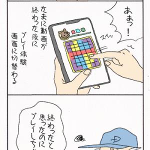 【カラー】広告