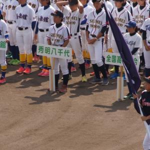 ステキ女子集結っ!!第22回 全国高等学校 女子硬式野球選手権大会、開会式
