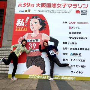 第39回大阪国際女子マラソン詳細①