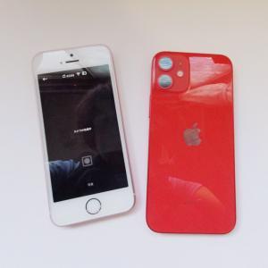 携帯は小さいのが良い