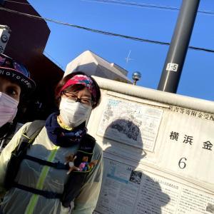 マッスルファミリーと行く神奈川の山