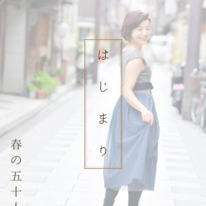 大阪での撮影より