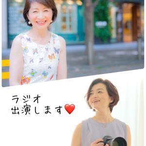 明日8/27(木)ラジオ出演します!!