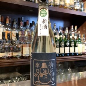 【日本酒】 いづみ橋  新酒できました( ^ω^ )