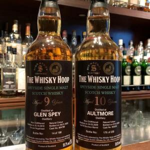 THE WHISKY HOOP  「 AULTMORE」「 Glenspey」