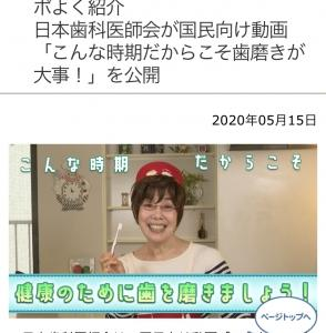 2020/5/19 料理愛好家 平野レミさんの