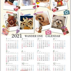 2021年カレンダーができました。