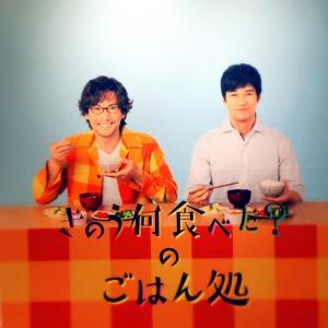 GUEST×きのう何食べた?