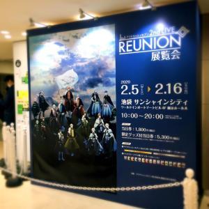 REUNION展に行ってきました。