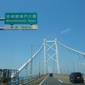 今は岡山県です