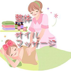 リンパマッサージ、オイルマッサージ、整体は長野市一歩堂鍼灸院・整体院