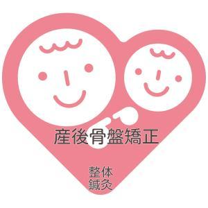 長野市、須坂市の(産後)骨盤矯正は一歩堂鍼灸整骨院・整体院