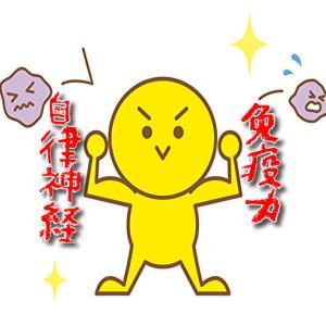 長野市、須坂市のコロナうつ、自律神経失調症のお悩みは一歩堂はり灸整骨院・整体院