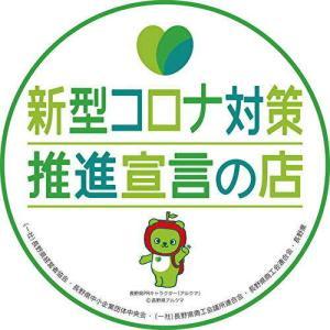 NBS長野放送「長野自然環境物語」キャンペーンに協賛