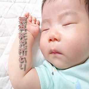 長野市、須坂市の無料託児ありは一歩堂はり灸整骨院・整体院