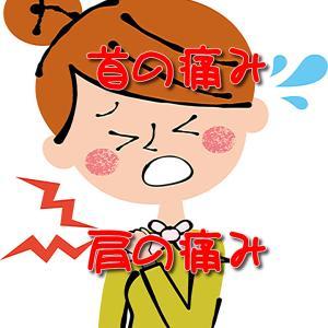 長野市、須坂市の首が痛い方は一歩堂はり灸整骨院へ