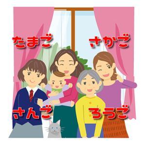 長野市、須坂市の無料託児付きは一歩堂整骨院・はり灸院・整体院へ