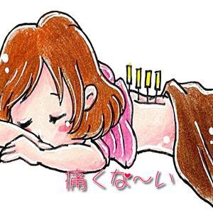 長野市、須坂市の鍼灸治療は一歩堂はり灸院・整体院