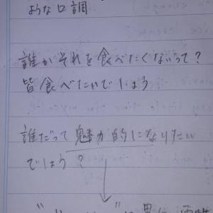 Let's say them in English! : Wouldを使う