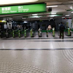 西新宿  新型コロナの街