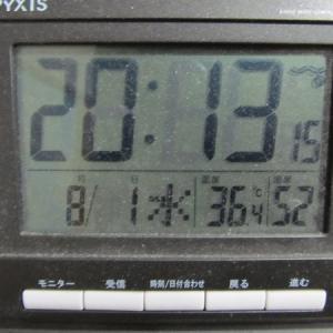 36.4度 暑い・・・