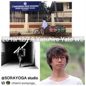 12/7,8 神戸SORAYOGA studio WS