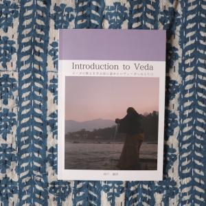 【5/19再販開始】Introduction to Veda