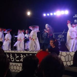 熊本節 ~沖縄の歌~