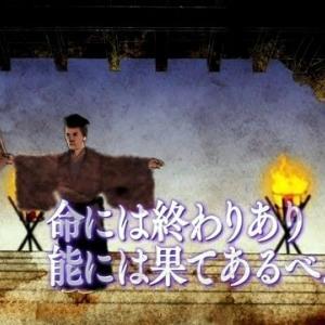 歴史秘話ヒストリア ~世阿弥~