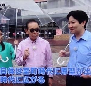 ブラタモリ ~桃太郎伝説~